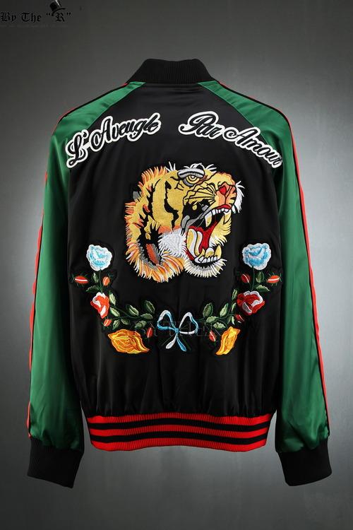 Embroidered Tiger Sukajan Jacket