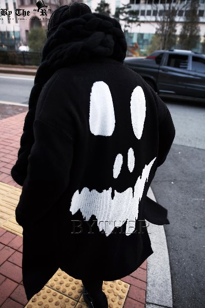 Skull Long Knit Cardigan