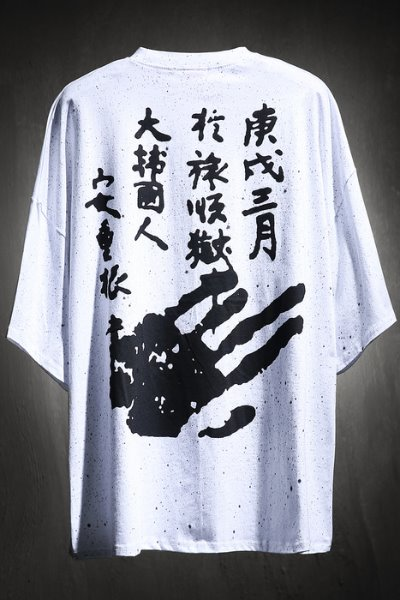ByTheR Custom Dripping Painting Chopping Board Ahn Jung-geun Printing Loose Fit Short Sleeve Tee White